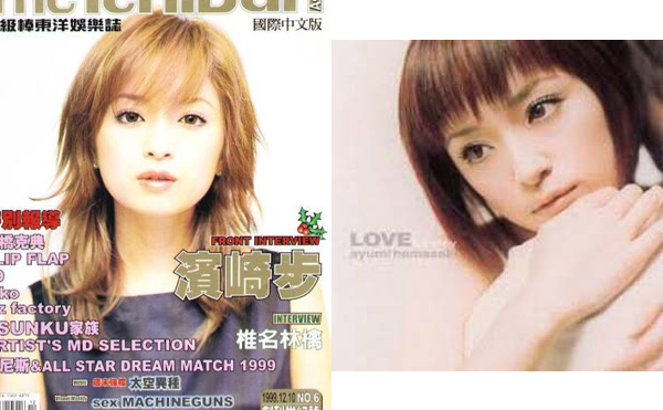 0528041 20年分の浜崎あゆみの顔を並べてみたらwww【歌姫が帰ってきた】『M 愛すべき人がいて』