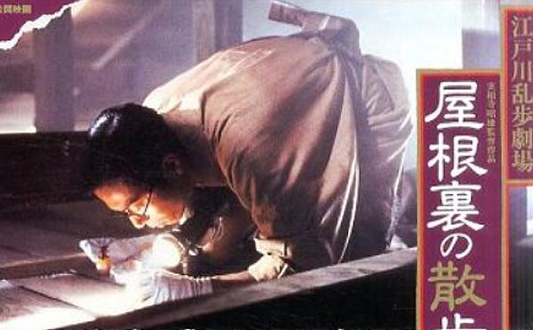 180602-320x180 【続報】もはや壁すらなかった!!レオパレスは「屋根裏の散歩者」の舞台だったwww