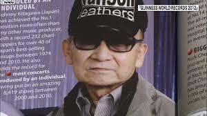 【追悼 ジャニー喜多川】希代の名プロデューサーが遺産として残したスーパーアイドルとその名曲まとめ